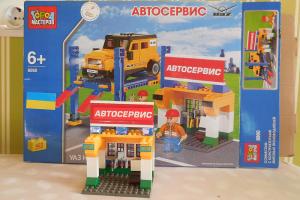 игрушечный автосервис UAZ